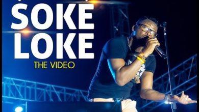 Photo of VideO :: Florocka – 'Soke Loke' (Live Performance At The GiveitUp Concert, Ghana) | @Florocka