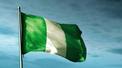 Happy 56th Independence Day