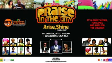 Photo of City FM 105.1 Presents Praise In The City 2016
